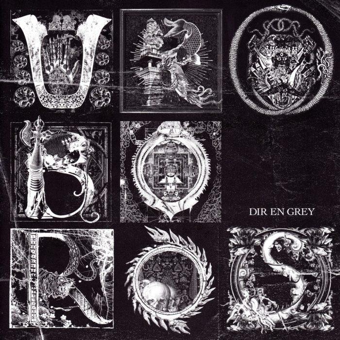 3: Dir En Grey – Uroboros